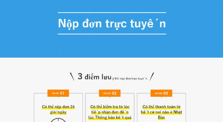 ベトナム語