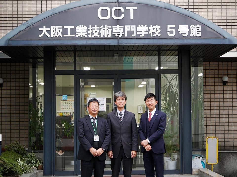 大阪工業技術専門学校(OCT)メインイメージ