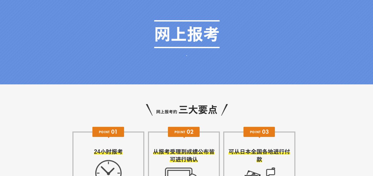 出願トップ(中国語)